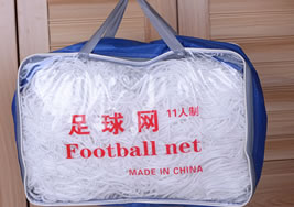 11 People Football Net