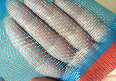 Agricultural Insect Net